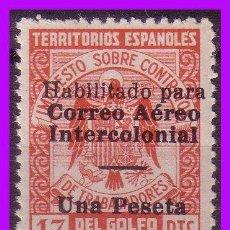 Sellos: GUINEA 1940 PÓLIZAS HABILITADAS, EDIFIL Nº 12 * * MARQUILLADA. Lote 95897671