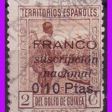 Sellos: GUINEA LOCALES 1936 SUSCRIPCIÓN NACIONAL, EDIFIL Nº 2 (O). Lote 95897815