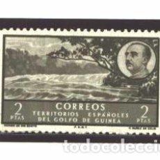 Sellos: GUINEA E. 1949-50 - EDIFIL NRO. 290 - PAISAJE Y EFIGIE DE FRANCO - SIN GOMA - ROMO. Lote 96037779