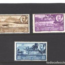 Sellos: GUINEA E. 1949-50 - EDIFIL NRO. 277-79 - PAISAJES Y EFIGIE GRAL. FRANCO - NUEVOS. Lote 96037891