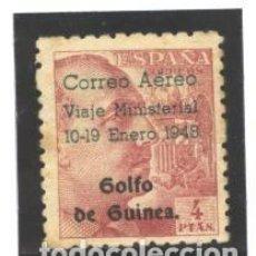 Sellos: GUINEA E. 1948 - EDIFIL NRO. 272 - VIAJE MINISTERIAL- SIN GOMA. Lote 96037955