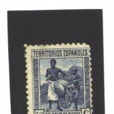 Sellos: GUINEA E. 1934-41 - EDIFIL NRO. 250 - TIPOS DIVERSOS - SIN GOMA. Lote 96039807