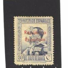 Sellos: GUINEA E. 1932 - EDIFIL NRO. 240 - SOBRECARGA REPUBLICA ESPAÑOLA- SIN GOMA. Lote 96039931