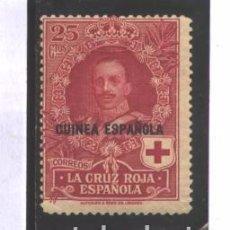 Sellos: GUINEA E. 1926 - EDIFIL NRO. 183 - CRUZ ROJA - 25C. - NUEVO - ADELGAZAMIENTO. Lote 96040147