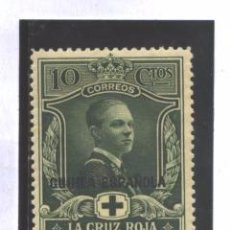 Sellos: GUINEA E. 1926 - EDIFIL NRO. 180 - PRO CRUZ ROJA ESPAÑOLA 10C. - NUEVO. Lote 96040443