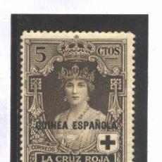 Sellos: GUINEA E. - EDIFIL NRO. 179 - CRUZ ROJA - 5C. - NUEVO - GOMA DEL TIEMPO. Lote 96040603
