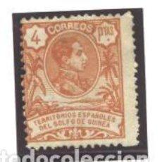 Sellos: GUINEA E. 1909 - EDIFIL NRO. 70 - ALFONSO XIII - 4P. - SIN GOMA. Lote 96040751