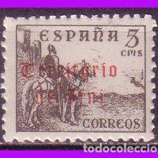 Sellos: IFNI 1948 SELLOS DE ESPAÑA HABILITADOS, EDIFIL Nº 38 * * VARIEDAD. Lote 96099147