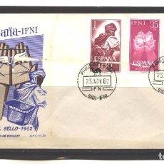 Sellos: IFNI 1962 - SPD EDIFIL NRO. 190-92 - DIA DEL SELLO - NUEVO. Lote 96131603