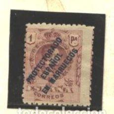 Sellos: MARRUECOS ESPAÑOL 1915 - EDIFIL NRO. 53 - CHARNELA. Lote 96137147