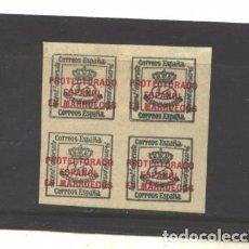 Sellos: MARRUECOS ESPAÑOL 1915 - EDIFIL NRO. 43 - CHARNELA. Lote 96139835
