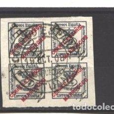Sellos: MARRUECOS ESPAÑOL 1908 - EDIFIL NRO. 23 - USADO. Lote 96139971