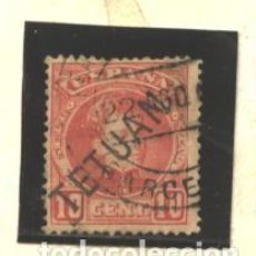 Briefmarken - MARRUECOS ESPAÑOL 1908 - EDIFIL NRO. 17 - USADO - 96140411
