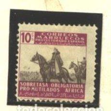 Timbres: MARRUECOS ESPAÑOL 1945 - EDIFIL NRO. 33 BENEFICENCIA - SIN GOMA. Lote 96141527