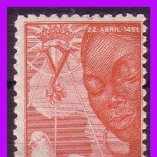 Sellos: IFNI 1951 V CENTENARIO DE ISABEL, EDIFIL Nº 72 *. Lote 96150711