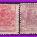 Sellos: LA AGÜERA 1923 ALFONSO XIII, EDIFIL Nº 14, 22, 23 Y 24 * . Lote 96150983
