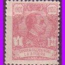 Sellos: LA AGÜERA 1923 ALFONSO XIII, EDIFIL Nº 24 * *. Lote 96151095