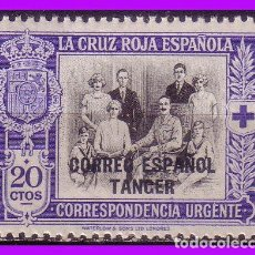 Sellos: TÁNGER 1926 PRO CRUZ ROJA ESPAÑOLA, EDIFIL Nº 36 * *. Lote 96164507