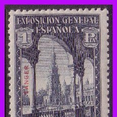 Sellos: TÁNGER 1929 EXPOSICIONES SEVILLA Y BARCELONA, EDIFIL Nº 45 * *. Lote 96166307