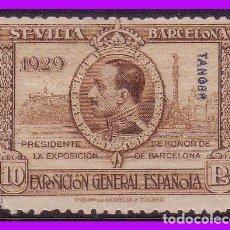 Sellos: TÁNGER 1929 EXPOSICIONES SEVILLA Y BARCELONA, EDIFIL Nº 47 (*). Lote 96166435