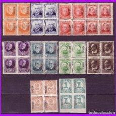 Sellos: TÁNGER 1937 SELLOS DE ESPAÑA HABILITADOS, EDIFIL Nº 85 A 94 * * B4. Lote 96168019