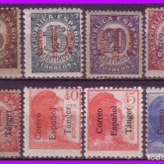 Timbres: TÁNGER 1938 SELLOS DE ESPAÑA HABILITADOS, EDIFIL Nº 96 A 104 SIN 97 NI 103 * *. Lote 96169111