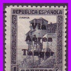Sellos: TÁNGER 1938 SELLOS DE ESPAÑA HABILITADOS, EDIFIL Nº 138 * * MARQUILLADO. Lote 96169263