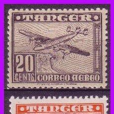 Sellos: TÁNGER 1948 AVIONES, EDIFIL Nº 166 A 168 * *. Lote 96171587