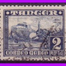 Sellos: TÁNGER 1948 AVIONES, EDIFIL Nº 166, 170 Y 171 (O). Lote 96171815