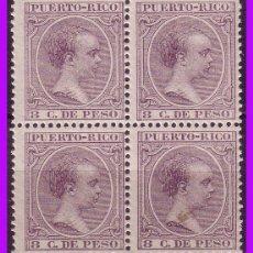 Sellos: PUERTO RICO 1894 ALFONSO XIII, EDIFIL Nº 112 B4 * *. Lote 96240375
