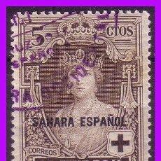 Sellos: SAHARA 1926 PRO CRUZ ROJA ESPAÑOLA, EDIFIL Nº 13 (O). Lote 96317347