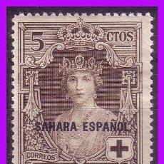 Sellos: SAHARA 1926 PRO CRUZ ROJA ESPAÑOLA, EDIFIL Nº 13 *. Lote 96317567