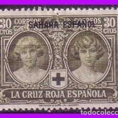 Sellos: SAHARA 1926 PRO CRUZ ROJA ESPAÑOLA, EDIFIL Nº 18 *. Lote 96317923