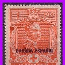 Sellos: SAHARA 1926 PRO CRUZ ROJA ESPAÑOLA, EDIFIL Nº 22 (*) MUESTRA. Lote 96318275