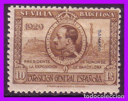 SAHARA 1929 PRO EXPOSICIONES SEVILLA Y BARCELONA, EDIFIL Nº 35 * * (Sellos - España - Colonias Españolas y Dependencias - África - Sahara)