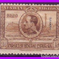 Sellos: SAHARA 1929 PRO EXPOSICIONES SEVILLA Y BARCELONA, EDIFIL Nº 35 * *. Lote 96318851
