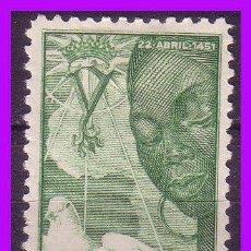 Sellos: SAHARA 1951 V CENTENARIO DE ISABEL, EDIFIL Nº 87 *. Lote 96319379