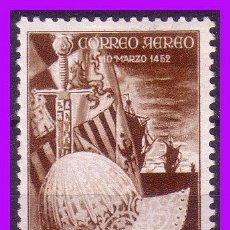 Sellos: SAHARA 1951 V CENTENARIO DE FERNANDO EDIFIL Nº 97 *. Lote 96319459
