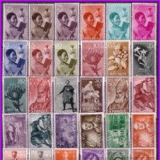 Sellos: RIO MUNI 1960 A 1965 COMPLETOS, EDIFIL Nº 1 A 65 * DOS IMÁGENES. Lote 96415375