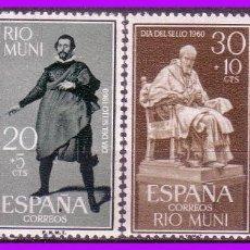 Sellos: RIO MUNI 1960 DÍA DEL SELLO, EDIFIL Nº 14 A 17 * *. Lote 96415683
