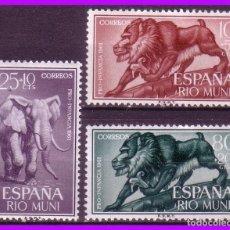 Sellos: RIO MUNI 1961 PRO INFANCIA, EDIFIL Nº 18 A 20 * *. Lote 96415779