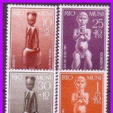 Sellos: RIO MUNI 1961 DÍA DEL SELLO, EDIFIL Nº 25 A 28 * *. Lote 96415999