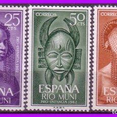 Sellos: RIO MUNI 1962 PRO INFANCIA, EDIFIL Nº 29 A 31 * *. Lote 96416183