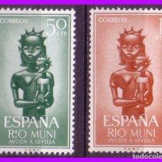 Sellos: RIO MUNI 1963 AYUDA A SEVILLA, EDIFIL Nº 35 Y 36 * *. Lote 96416283