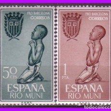 Sellos: RIO MUNI 1963 AYUDA A BARCELONA, EDIFIL Nº 40 Y 41 * *. Lote 96416359