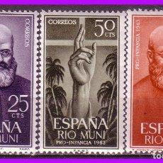 Sellos: RIO MUNI 1963 PRO INFANCIA, EDIFIL Nº 37 A 39 * *. Lote 96416611