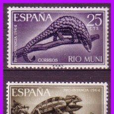 Sellos: RIO MUNI 1964 PRO INFANCIA, EDIFIL Nº 45 A 47 * *. Lote 96417583