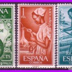 Sellos: RIO MUNI 1965 XXV AÑOS DE PAZ, EDIFIL Nº 60 A 62 * *. Lote 96418831