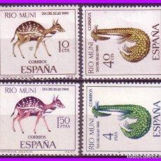 Sellos: RIO MUNI 1966 DÍA DEL SELLO, EDIFIL Nº 72 A 75 * *. Lote 96418994