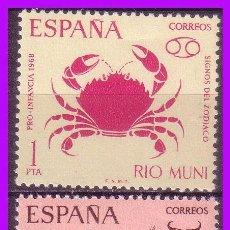 Sellos: RIO MUNI 1966 DÍA DEL SELLO, EDIFIL Nº 83 A 85 * *. Lote 96419067
